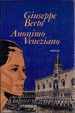 Cover of Anonimo Veneziano