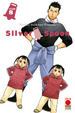 Cover of Silver Spoon vol. 8