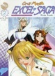 Cover of Excel Saga 2
