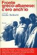 Cover of Fronte greco-albanese: c'ero anch'io