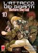 Cover of L'attacco dei Giganti - Before the Fall vol. 10