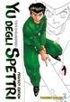 Cover of Yu degli spettri vol. 1