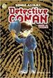 Cover of Detective Conan Vol.2 #81