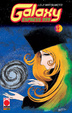 Cover of Galaxy Express 999 vol. 12