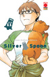 Cover of Silver Spoon vol. 11