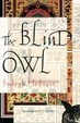 Cover of Blind Owl