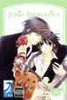 Cover of Junjo Romantica 10