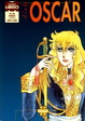 Cover of Lady Oscar 1