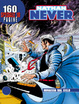 Cover of Nathan Never Speciale n. 10