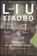 Cover of Monologhi del giorno del giudizio