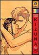 Cover of Kizuna #2
