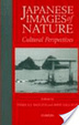 Cover of Japanese Images of Nature