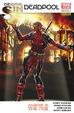 Cover of Deadpool n. 49