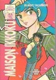 Cover of Maison Ikkoku [serie interrotta]