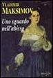 Cover of Uno sguardo nell'abisso