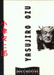 Cover of Antología de los diarios de Yasujiro Ozu