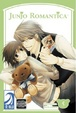 Cover of Junjo Romantica 5