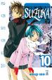 Cover of Suzuka vol. 10