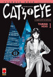 Cover of Cat's Eye vol. 1