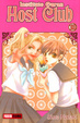 Cover of INSTITUTO OURAN HOST CLUB Nº 10