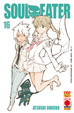 Cover of Soul Eater vol. 16