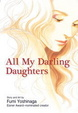 Cover of All My Darling Daughters