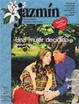 Cover of Una mujer decidida