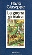 Cover of La guerra giudaica