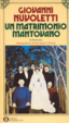 Cover of Un matrimonio mantovano