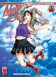 Cover of Angel Heart vol. 43