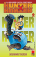 Cover of Hunter X Hunter 3