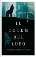 Cover of Il totem del lupo