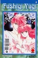 Cover of Fushigi Yugi 4