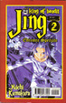 Cover of King of Bandit Jing (edizione speciale) vol. 2