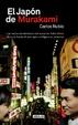 Cover of El Japón de Murakami