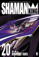 Cover of Shaman King Perfect Edition vol. 20