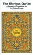 Cover of The Glorious Qur'an
