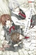 Cover of Vampire Knight vol. 19