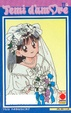 Cover of Temi d'amore 11