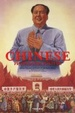 Cover of Chinese Propaganda Posters