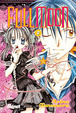Cover of FullMoon #2 (de 7)