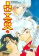 Cover of Inu Yasha 27