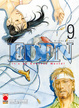Cover of Eden Deluxe Collection vol. 9