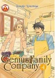 Cover of Genius Family Company vol. 4