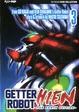 Cover of Getter Robo Hien vol. 3