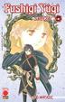 Cover of Fushigi Yugi Special Vol. 05