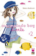 Cover of Marmalade Boy Little vol. 2