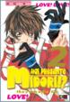 Cover of Hai presente Midori!? vol. 2