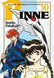 Cover of Rinne vol. 30
