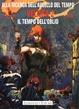 Cover of Velissa vol. 2